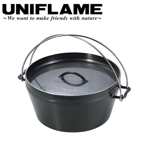 【ユニフレーム UNIFLAME】 ダッチオーブンスーパーディープ 12インチ/660966 【UNI-DTOV】 黒皮鉄板 お買い得!【即日発送】