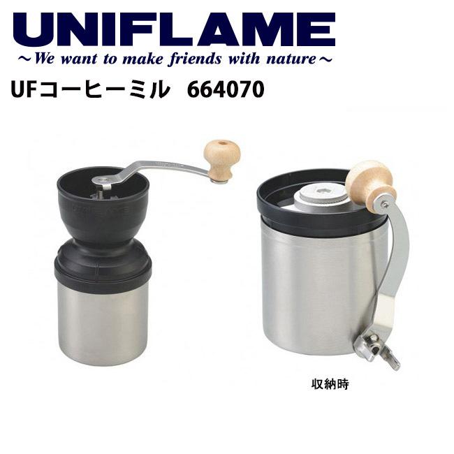コーヒーミル/UFコーヒーミル/664070  お買い得!