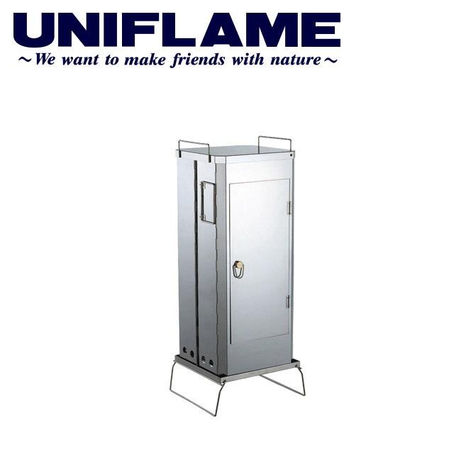 【ユニフレーム UNIFLAME】 スモーカー/フォールディングスモーカーFS-600/665916 【UNI-SMOV】 お買い得!【即日発送】