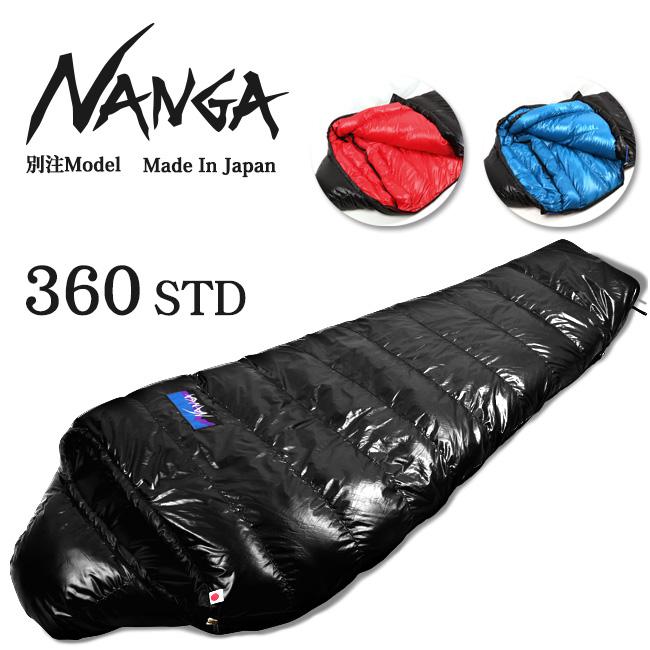 【限定別注モデル】NANGA ナンガ シュラフ NANGA Schlaf Blackline Series 360STD オリジナル Blacklineシリーズ 【SLEP】寝袋 アウトドア キャンプ 登山 マミー型【即日発送】