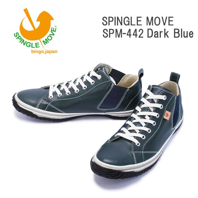 【サイズ交換送料無料】スピングルムーブ SPINGLE MOVE スニーカー SPM-442 ダークブルー Dark Blue spm442-133 【highball】