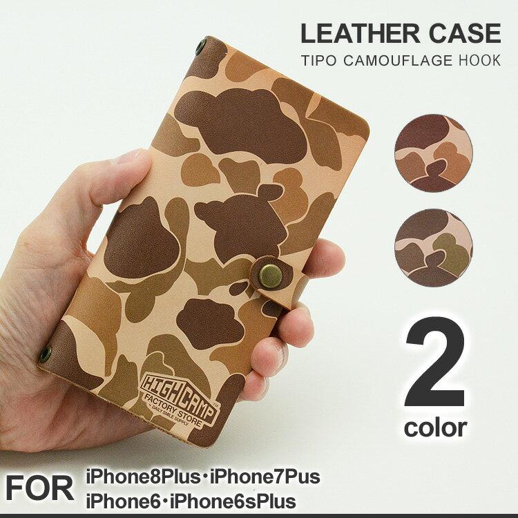 a243e875c5 手帳型 本革 ケースHIGHCAMP oil leather Case for アイフォン8 プラス アイフォン7 プラス