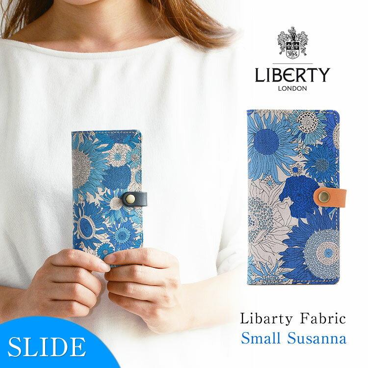スマホケース 手帳型 全機種対応 本革 かわいい 花柄 「リバティ・Small Susanna スモールスザンナ・スライド」シンプル iPhone8 ケース おしゃれ 大人女子 大人可愛い iPhoneX Xs XR Xs max Xperia 栃木レザー 携帯ケース 左利き用も選べます