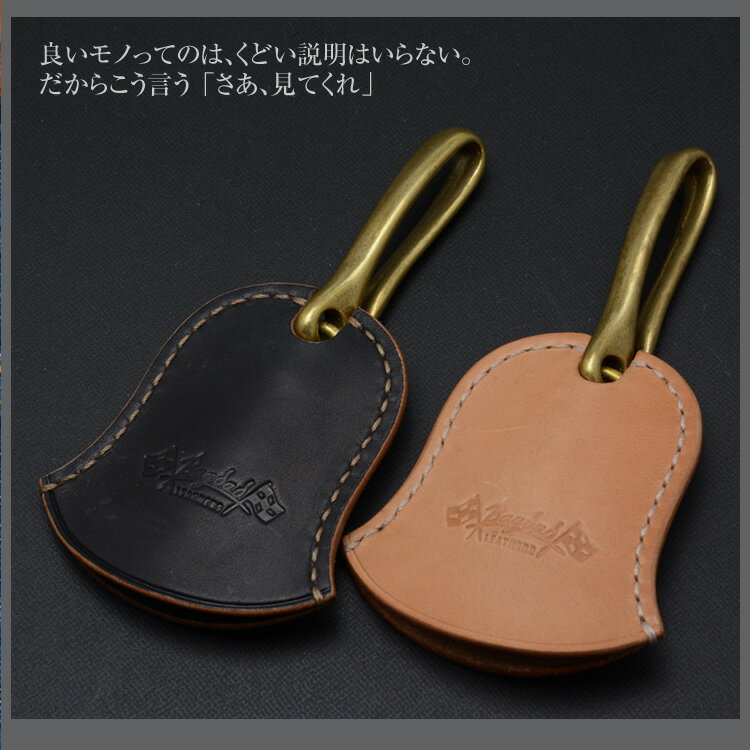 highcamp factory store smahocase leather bell shaped key ring