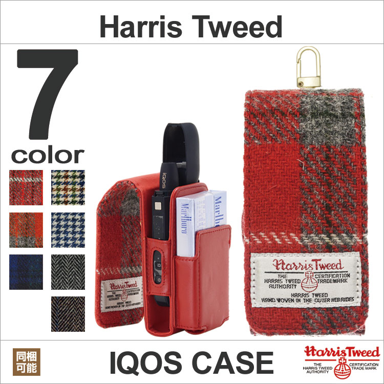 "IQOS (ICOS) 皮革""哈里斯花呢""蓬松登山扣买"