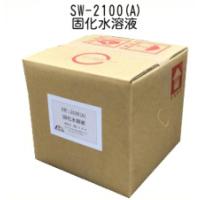 スーパーソイル SW-2100(A)固化水溶液 18リットル入り