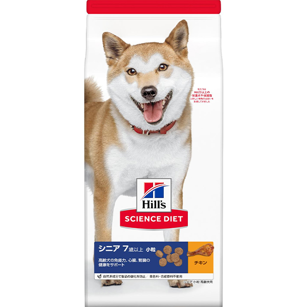 サイエンス・ダイエット シニア 7歳以上 高齢犬用 小粒 チキン 12kg