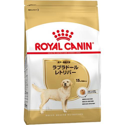 【送料無料】ロイヤルカナン ブリード ヘルス ニュートリション ラブラドールレトリバー 成犬~高齢犬用 生後15ヵ月齢以上 12kg