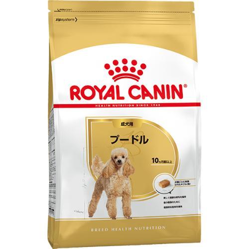 【送料無料】ブリード ヘルス ニュートリション プードル 成犬用 生後10ヵ月齢以上 7.5kg