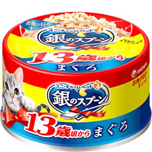 銀のスプーン 缶 13歳頃から まぐろ 70g×48缶〔20010871cw〕