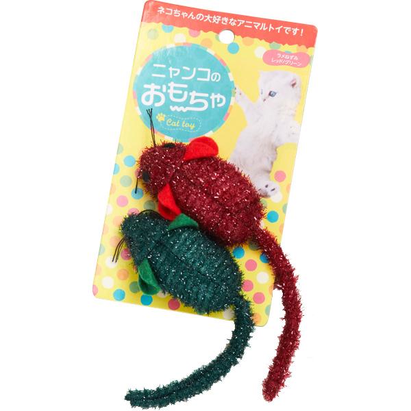 ニャンコのおもちゃ 特売 ラメねずみ ●日本正規品● グリーン レッド