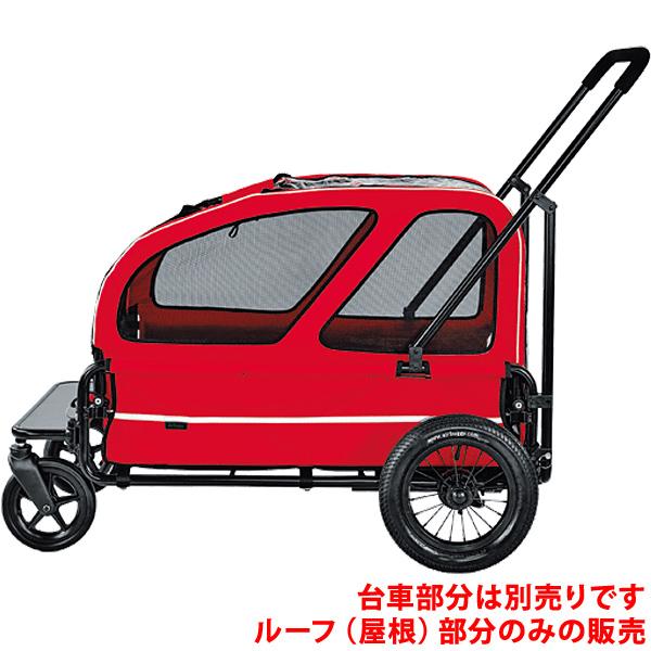 【正規品】エアバギー ~ドッグカート キャリッジ ルーフのみ ベリーレッド[Air Buggy for Dog~CARRIAGE ROOF]