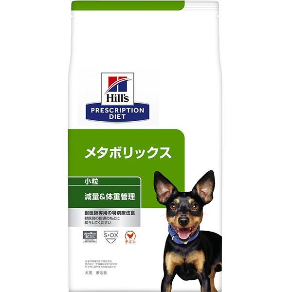 [特別療法食]ヒルズ プリスクリプション・ダイエット 犬用 体重管理 メタボリックス ドライ 小粒 3kg