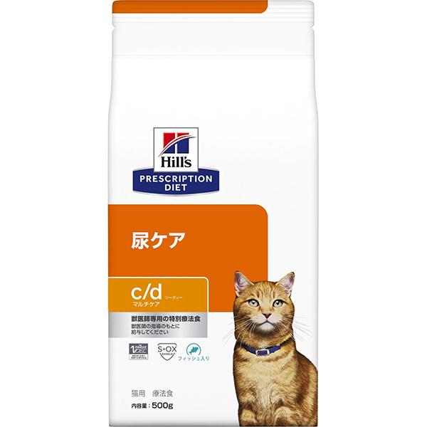 [特別療法食]ヒルズ プリスクリプション・ダイエット 猫用 尿ケア c/d マルチケア フィッシュ入り ドライ 500g