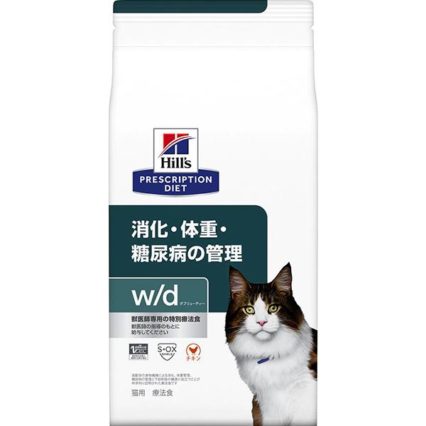 [特別療法食]ヒルズ プリスクリプション・ダイエット 猫用 消化・体重の管理 w/d ドライ 4kg