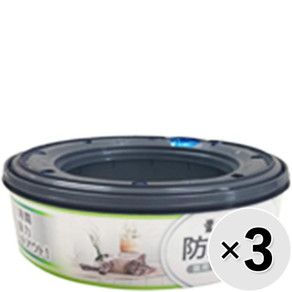 【セット販売】リターロッカーII 専用カートリッジ×3コ