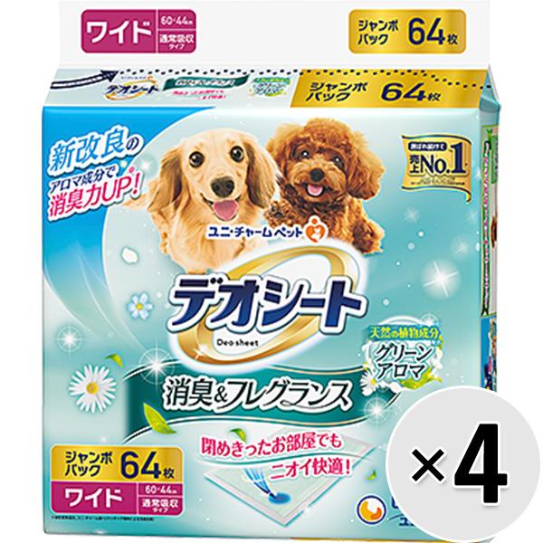 【ケース販売】デオシート 消臭&フレグランス グリーンアロマの香り ワイド 64枚×4袋