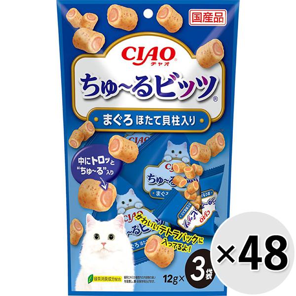 【ケース販売】チャオ ちゅ~るビッツ まぐろ ほたて貝柱 (12g×3袋)×48コ[ちゅーる]
