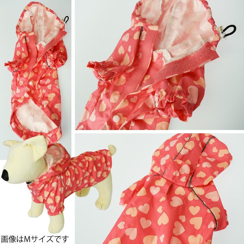 レインプルーフジャケットハート ピンク OL