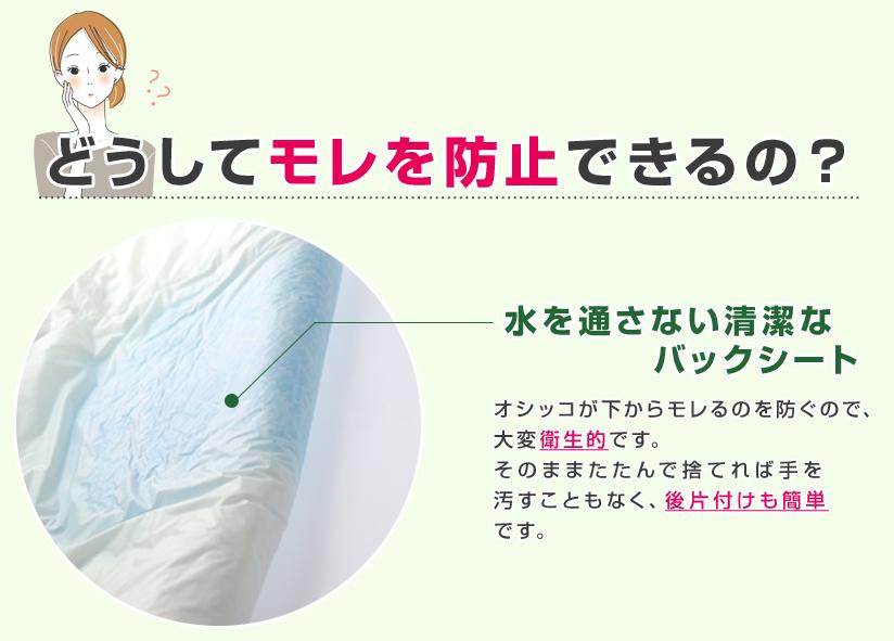 【ケース販売】脱臭ゼリーシーツ カーボン Wワイド 22枚×4袋〔19052120dt〕