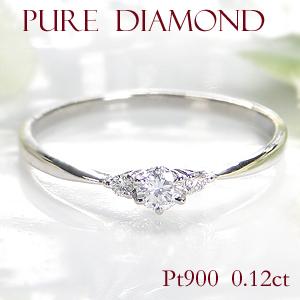 【送料無料】Pt900 0.12ct ダイヤモンド リングプラチナ900 人気 ジュエリー レディース 指輪 リング ギフト プレゼント ひと粒 ダイヤ 可愛い おしゃれ 一粒 シンプル 重ね着けリング diamond ring 人気 4月誕生石