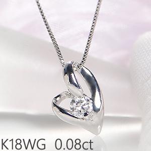 【送料無料】K18WG/YG/PG【0.08ct】ダイヤモンド オープンハート ネックレス 18金 ジュエリー 一粒 ダイヤ ハート ダイヤモンドネックレス ペンダント 18k ひと粒 ハート 人気 可愛い ギフト プレゼント プチ 誕生日 母の日