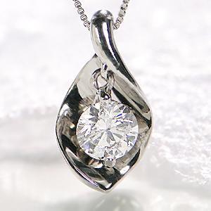 【送料無料】pt900【0.3ct】ダイヤモンドネックレスプラチナ ジュエリー ダイヤネックレス ダイヤモンドペンダント PT900 ひと粒 一粒 ダイヤペンダント 0.30 0.3カラット 可愛い 人気 ギフト プレゼント 誕生日 母の日