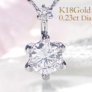 【送料無料】K18WG/YG/PG 0.23ct ダイヤモンド ネックレス 18金 ジュエリー ダイヤモンドペンダント ダイヤペンダント k18 人気 ギフト プレゼント ゴールドネックレス ひと粒 一粒 誕生日 クリスマス 0.2 0.20 ホワイトデー