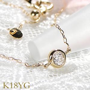 【送料無料】Pt900/K18YG/PG 0.10ct ダイヤモンド ブレスレット 華奢 シンプル 18金 プラチナ ジュエリー ひと粒 一粒 腕輪 可愛い ダイヤブレス 18k 人気 ギフト プレゼント 誕生日 誕生石