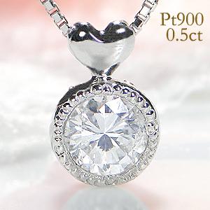 【送料無料】pt900【0.5ct】ダイヤモンド ネックレス ジュエリー 一粒 ダイヤペンダント ダイヤネックレス ダイヤモンドペンダント プラチナ ひと粒 可愛い 人気 ギフト 0.50 0.5カラット プレゼント 誕生日 母の日