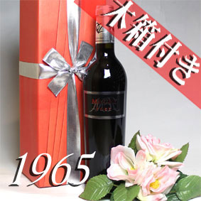 【送料無料】 [1965](昭和40年)モーリー  [1965] 500ミリ オリジナル木箱入り・ラッピング付き Rivesaltes [1965年] フランスワイン/ラングドック/赤ワイン/甘口/500mlお誕生日・結婚式・結婚記念日のプレゼントに誕生年・生まれ年のワイン!