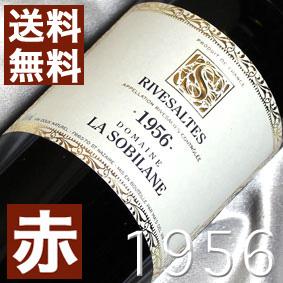 【送料無料】[1956](昭和31年)リヴザルト [1956] Rivesaltes [1956年] フランスワイン/ラングドック/赤ワイン/甘口/750ml/ソビラーヌ3 お誕生日・結婚式・結婚記念日のプレゼントに誕生年・生まれ年のワイン!