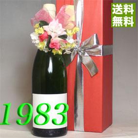 1983年 フランス産 白ワイン 1983 コサージュ付き 木箱包装 メッセージカード付き 楽ギフ_のし 楽ギフ_メッセ 無料で コサージュ 木箱包装付き メッセージカード対応可能 コトー ギフト 誕生年 ワイン フランス ローバンス 生まれ年 昭和58年 ヴィンテージ 大好評です ロワール wine 甘口 ド 750ml プレゼント 超激安特価