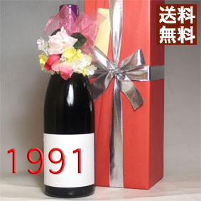1991年 フランス産 超定番 赤ワイン 1991 コサージュ付き 木箱包装 メッセージカード付き 正規認証品 新規格 楽ギフ_のし 楽ギフ_メッセ 無料で コサージュ 木箱包装付き メッセージカード対応可能 シャトー ヴィンテージ ボルドー プレゼント 750ml wine ワイン フランス ラルシ デュカス ギフト ミディアムボディ 生まれ年 平成3年 誕生年