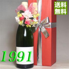 1991年 フランス産 白ワイン 1991 コサージュ付き 木箱包装 メッセージカード付き 楽ギフ_のし 楽ギフ_メッセ 無料で コサージュ 木箱包装付き メッセージカード対応可能 サン ブランド買うならブランドオフ トーバン ワイン ギフト ブルゴーニュ 生まれ年 ヴィンテージ 最安値 750ml wine 平成3年 セレクション 誕生年 フランス 辛口 レア プレゼント