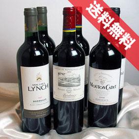 ■送料無料■ボルドーの超有名シャトー ラフィット、ムートン、ランシュ・バージュのベーシックな赤ワイン 3種飲み比べフルボトル6本セット 【飲み比べS】【リストつきS】【 通販 販売 お酒】