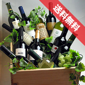 ■送料無料■ ワインの木箱入り 赤白10本セット  人気の木箱も付いてお買い得です。ギフト・贈り物にも、デイリーにも!【ミックスセット】【ワイン木箱】【ワインセット 10本】【 通販 販売】