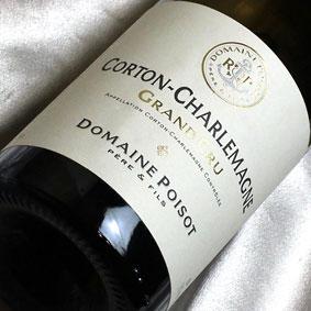 ドメーヌ・ポワゾ  コルトン シャルルマーニュ [2011]Domaine Poisot  Corton Charlemagne [2011年]フランスワイン/ブルゴーニュ/白ワイン/辛口/750ml