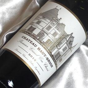 シャトー オー・ブリオン [2012](赤)Chateau Haut Brion Rouge [2012年] フランス/ボルドー/グラーヴ/赤ワイン/フルボディ/750ml