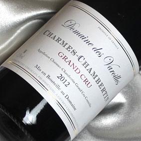 ヴァロワーユ シャルム シャンベルタン [2012] Domaine de Varoilles Charmes Chambertin [2012年] フランスワイン/ブルゴーニュ/赤ワイン/ミディアムボディ/特級畑/750ml