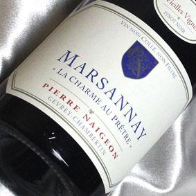 ピエール・ネジョン マルサネ ラ・シャルム オー・プレトル [2013] Marsannay [2013年] フランスワイン/ブルゴーニュ/赤ワイン/中口/750ml【自然派ワイン ビオワイン 有機ワイン 有機栽培ワイン bio オーガニックワイン】 (有機農産物加工酒類)