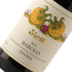【正規品】ヴィエッティ バローロ ラヴェーラ [2014] Barolo Ravera [2014年] イタリアワイン/ピエモンテ/赤ワイン/フルボディ/フードライナー【希少品・取り寄せ品】