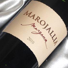 マロジャリア [2010] Marojallia [2010年] フランスワイン/ボルドー/マルゴー/赤ワイン/フルボディ/750ml
