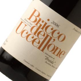 【正規品】ブライダ ブリッコ・デル・ウッチェッローネ バルベラ・ダスティ [2015]/[2016] Bricco dell Uccellone Barbera d' Asti [2015/16年] イタリアワイン/ピエモンテ/赤ワイン/フルボディ/フードライナー【希少品・取り寄せ品】