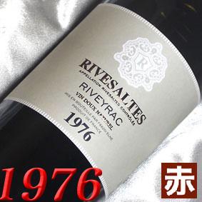 [1976](昭和51年)リヴザルト [1976] Rivesaltes [1976年] フランスワイン/ラングドック/赤ワイン/甘口/750ml /リヴェイラック2 お誕生日・結婚式・結婚記念日のプレゼントに誕生年・生まれ年のワイン!