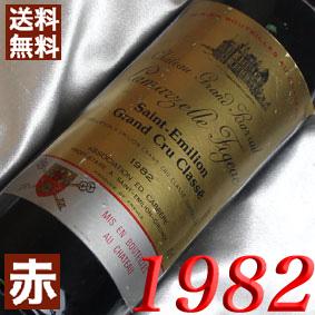 【送料無料】 1982年 シャトー グラン・バライユ ラマルゼイユ・フィジャック [1982] 750ml フランス ワイン /ボルドー/サンテミリオン/ 赤ワイン /ミディアムボディ [1982] 昭和57年 お誕生日・結婚式・結婚記念日の プレゼント に誕生年・生まれ年のワイン!