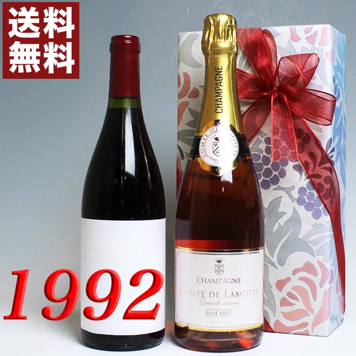 生まれ年 1992年 のプレゼントに最適! 赤ワイン [1992] ロゼ・シャンパーニュ 最速出荷可能 【のし・無料のメッセージカード対応可】 1992年 赤ワイン とロゼ・シャンパン 750ml 2本セット (無料 ギフト 包装) シャトー・タイユフェール [1992] フランス ヴィンテージ ワイン ミディアムボディ [1992] 平成4年 お誕生日 結婚式 結婚記念日 プレゼント 誕生年 生まれ年 wine