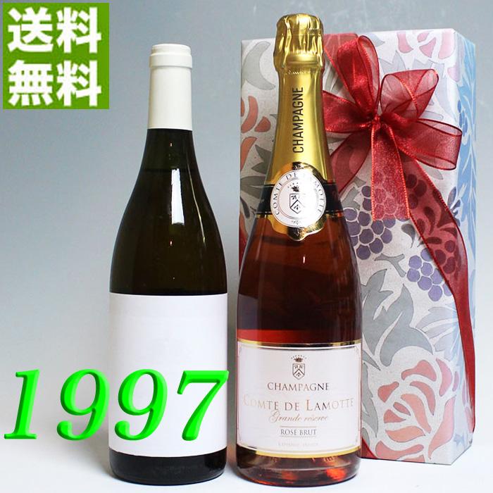 【送料無料】[1997](平成9年)の白ワインとロゼ・シャンパンの2本セット(無料ギフト包装) フランスワイン・白 ブルゴーニュ・ブラン [1997] 誕生年・ビンテージワイン・ヴィンテージワイン・生まれ年ワイン