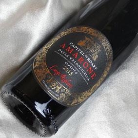陰干しされた葡萄から造られる力強い味わい 【イタリアワイン】 ルイジ・リゲッティ アマローネ デッラ・ヴァルポリチェッラ クラシコ カピテル・デ・ロアリ [2015] ハーフボトル Luigi Righetti Amarone della Valpolicella Classico Capitel de Roari 1/2イタリアワイン/ヴェネト/赤ワイン/フルボディ/375ml