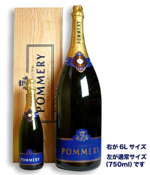 进入pomeriburyuttorowaiyarumachuzaremu 6000ml Pommery Brut Royal Mathusalem 6000ml木盒正规的物品泡发泡发泡派的香槟大的尺寸